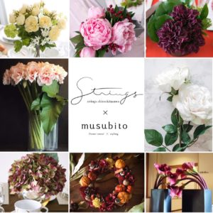 musubito flower rental × styling