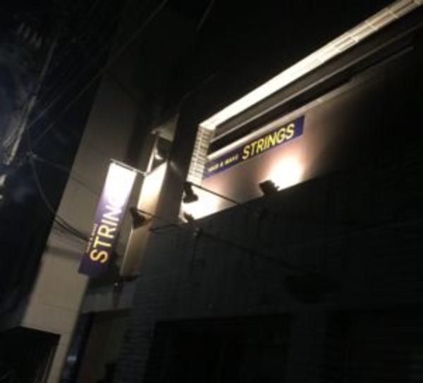 下北沢店 美容院